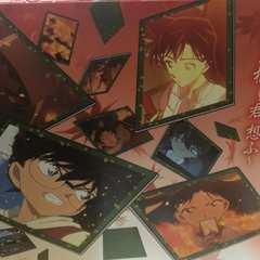 ステッカー付・渡月橋〜君 想ふ〜(名探偵コナン盤)/倉木麻衣