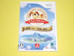 Wii★どうぶつ奇想天外 謎の楽園でスクープ写真を激写せよ