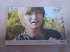 東方神起スターコレクションカード ヒーローH013レア