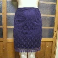 MARIONIパープル レース スカート