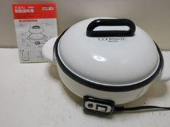 5278☆1スタ☆COURMATE グルメイト グリルパン MGP-601 キッチン家電
