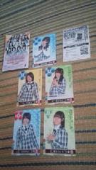 AKB48『ゲーム&コレクション』No.4