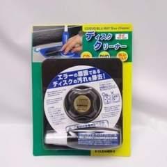 CD/DVD/ブルーレイ ディスククリーナー