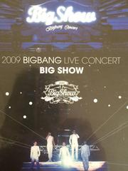 激レア!☆BIGBANG/2009LIVECONCERT☆1万枚限定盤DVD2枚組/超美品