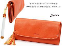 新品*dakota ダコタ アプローズ オレンジ