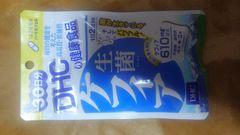 【新品未開封】DHC 生菌ケフィア 30日分