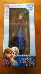 アナと雪の女王 プレミアムフィギュア アナ