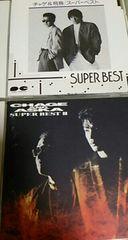 ベストCD2枚 チャゲ&飛鳥 スーパーベスト 帯なし