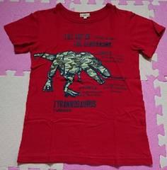 Hushush☆恐竜柄のTシャツ☆size140