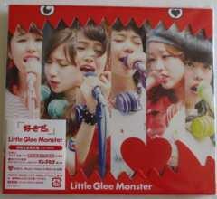 ★新品未開封★ Little Glee Monster 好きだ。初回限定盤 CD+DVD
