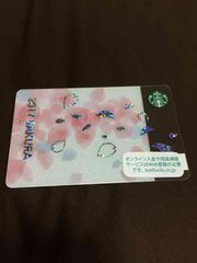 ☆2017 さくら 第2弾 スタバ カード さくらピュリティ1000円分☆