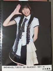SKE48×B.L.T.2010 写真 大矢真那