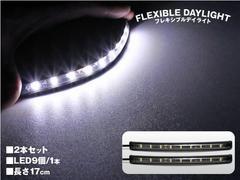 ブラックボディLEDデイライト 1Wドーム型レンズ5連