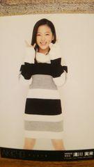 AKB48/NMB48★サムネイル【溝川実来】
