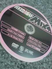 パチスロ必勝ガイド ウルトラMIX Vol.5 付録DVD