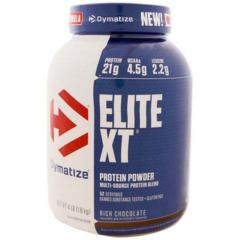 高品質 ダイマタイズ エリートXT プロテイン 特大2kg チョコ BCAA+18種アミノ酸入