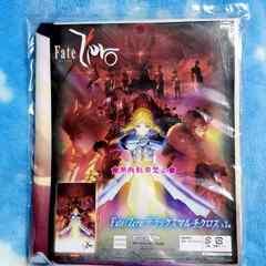 Fate/Zero デラックス マルチクロス  セイバー アーチャー ランサー ライダー キャスター バーサーカ
