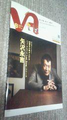 VA矢沢永吉2012年8月号