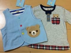 キムラタン☆Piccolo/ピッコロ☆長袖Tシャツ70&ベスト☆新品