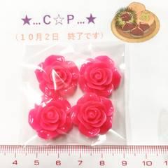 2*�@スタ*デコパーツ*綺麗なツヤ薔薇*濃いピンク*123