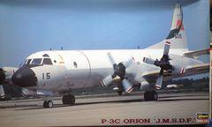 1/72 P-3C オライオン 対潜哨機 海上自衛隊