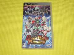 PSP★グレイトバトル フルブラスト