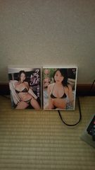 桐山瑠衣 DVD 2本セット ジューシーH ラストH
