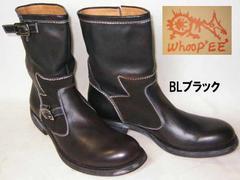 フープディドゥ フーピー  ブーツ309022BL41(25.5cm)
