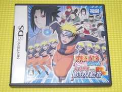 DS★NARUTO ナルト 疾風伝 大乱戦!影分身絵巻