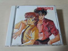 CD「ザ・ボーグマン ラストバトル」山寺宏一、松本保典 廃盤●