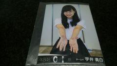 HKT48・AKB48★0と1の間【宇井真白】