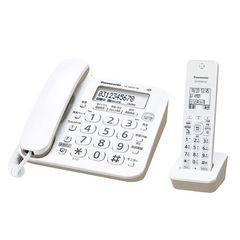 激安商品♪デジタルコードレス電話機 子機1台付き ホワイト