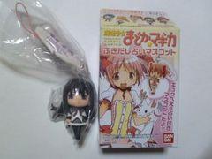 魔法少女まどか☆マギカ 占いマスコット 2012年 暁美ほむら まどマギ
