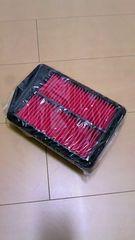 ライフJB5JB6ゼストJE1JE2エアーフィルター新品即決870円