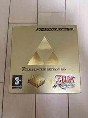ゼルダの伝説 ゲームボーイアドバンスSP本体 ヨーロッパ限定モデル