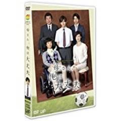 ■DVD『24時間テレビドラマ2015 母さん、俺は大丈夫』山田涼介
