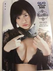 新作新品セクシーな胸元RaMuクオカ台紙付き+アイドルDVD