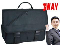新品◆◆応援します◆3WAY対応ビジネスバッグ◆黒色◆ビ3way黒/6