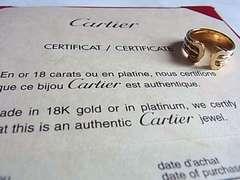 Cartierカルティエ2Cリング指輪49 10号k18金750証明書