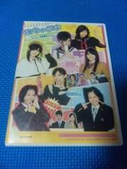 DVD「劇団ゲキハロ第4回公演 携帯小説家」℃-ute 矢島舞美 鈴木愛理