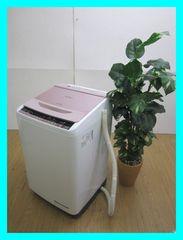 日立ビートウォッシュ7,0k全自動洗濯機BW-7WV-Pピンク2015年製