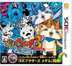 即決★中古 3DS 妖怪ウォッチ3 スシ 送料無料