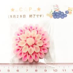 28*�@スタ*デコパーツ*花びらいっぱいグラデお花*ピンク*715