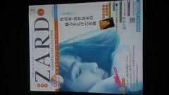 ZARD CD&DVD COLLECTION 永遠のスタンダードナンバー 4 即決