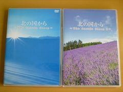 北の国から 特典 DVD The Inside Story 1+2 2本非売品