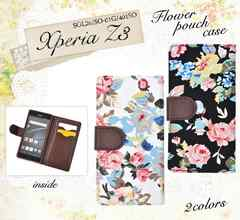 送料無料■Xperia Z3(SOL26/SO-01G/401SO)花柄手帳型ケースDUM