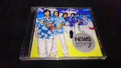 NEWS◆サヤエンドウ/裸足のシンデレラボ-イ◆初回盤◆