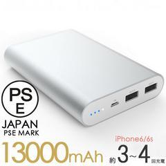 【送料無料】 スマホ充電器 大容量 2台同時充電可能