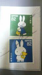 【使用済み】記念切手 ミッフィー2枚 1円スタート 1スタ