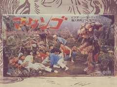 希少【M1号】LD購入特典『マタンゴ』ソフビ人形 怪獣ソフビ/ホラー映画